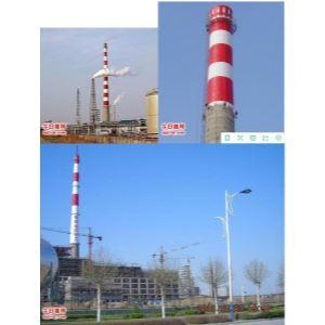 20年寿命航空标志漆报价|北京冷却塔航空标志漆|大唐集团烟囱航空标志漆|华能电力烟囱航空标志漆-