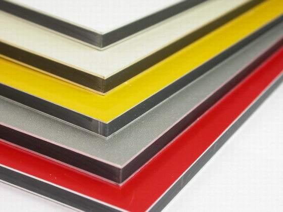 吉祥铝塑板|湖南铝塑板供货商|湖南铝塑板厂家