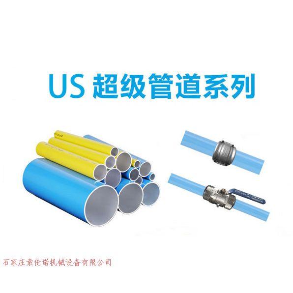 邯郸|河北铝合金 超级空气管道|空气管道价格