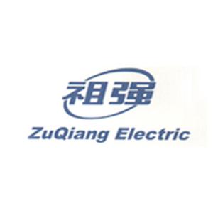 江西祖強電氣有限公司(必途推薦)