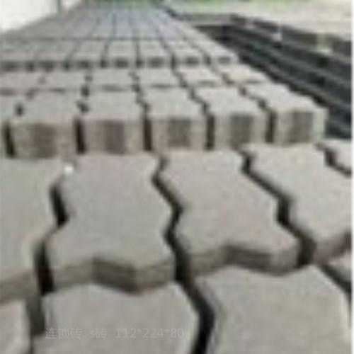 唐山|连锁砖厂,连锁块生产,S砖生产厂家|连锁块报价大图