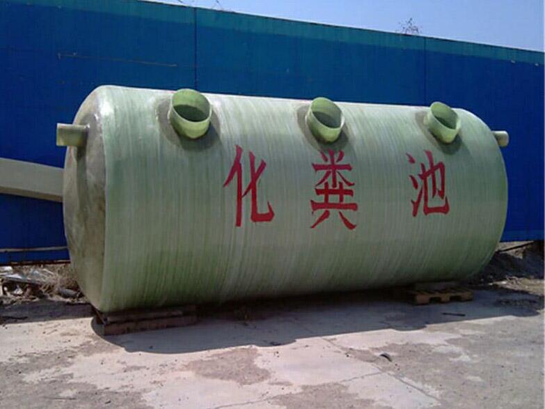君贤环保|南京玻璃钢化粪池价格|合肥玻璃钢化粪池出售