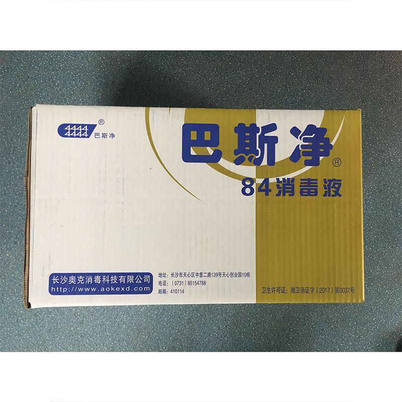 全能包装|湖南纸箱厂家|长沙纸箱批发
