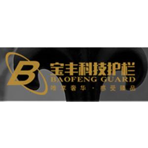 九江市宝丰金属制品有限公司(必途推荐)