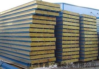 江西巖棉板|撫州巖棉板批發|撫州巖棉板求購