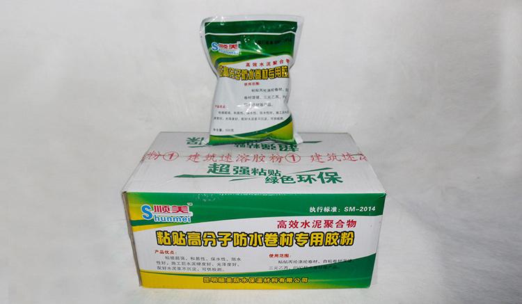 云南聚乙烯丙纶胶粉