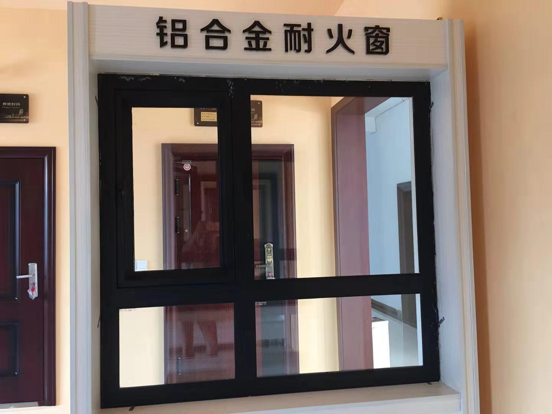 伟隆科技|铝合金耐火窗|铝合金耐火窗厂家