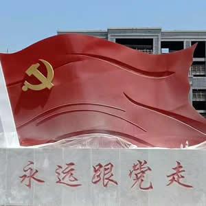 曲陽鴻歌雕塑有限公司(必途推薦)