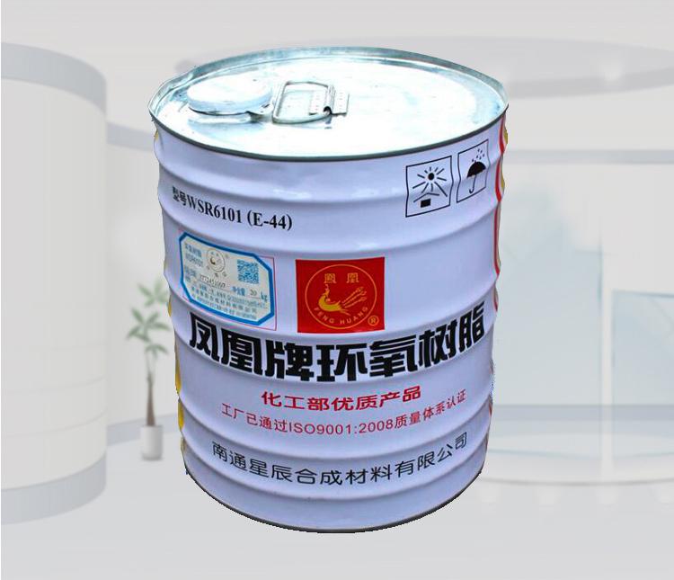 云南凤凰牌环氧树脂