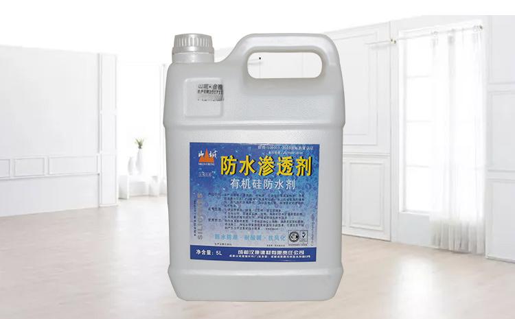 云南防水渗透剂