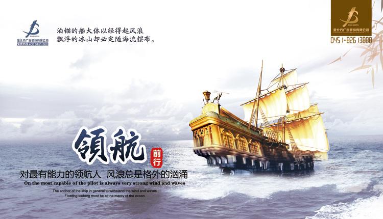金北方广告|哈尔滨专业广告设计|黑龙江广告设计品牌