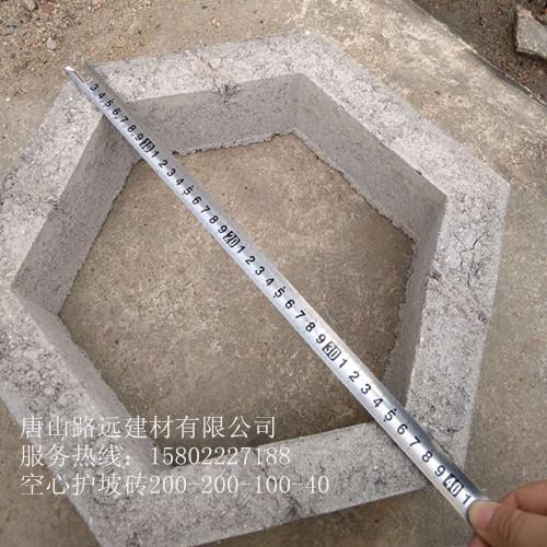 廊坊|空心护坡砖|空心护坡砖标准