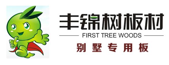 江西豐錦樹建材有限公司(必途推薦)