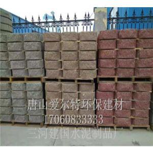 配筋混凝土砌块 砌体挡土墙 配筋砌体