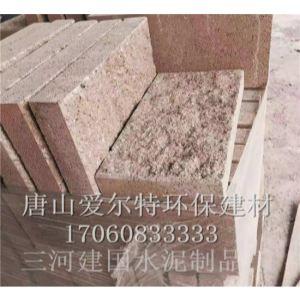 唐山装饰砌块,砌块厂家-唐山市爱尔特环保建材有限公司