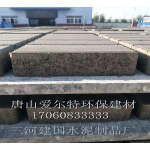 北京路面砖厂家直销_唐山市丰润区爱尔特环保建材有限公司