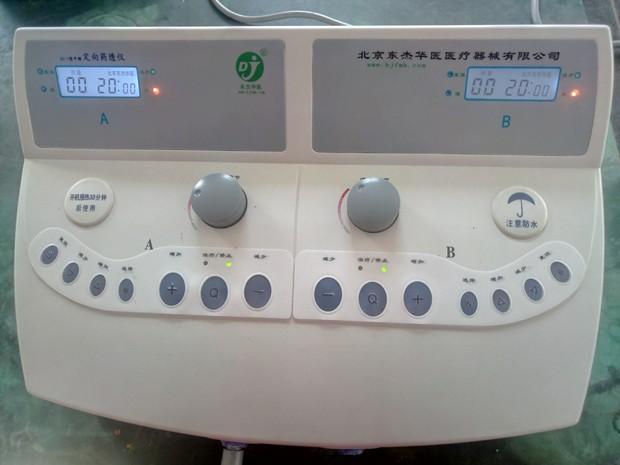 DJ-1中频定向药透仪