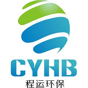湖南程运环保产业发展有限公司(必途推荐)
