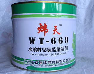顺美建材|云南防水涂料价格|云南堵漏剂多少钱