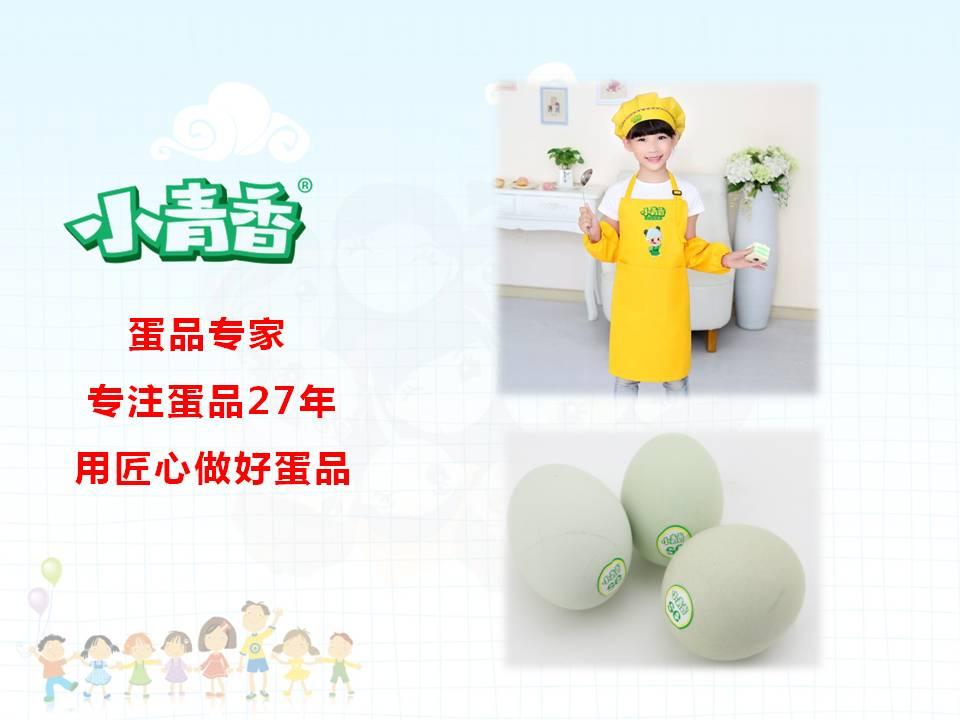 北京|儿童蛋|鸡蛋|绿壳蛋厂家批发|儿童蛋价格
