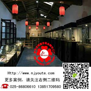 南京烤漆展示柜