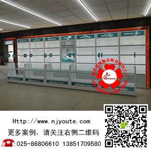 南京药房展示柜