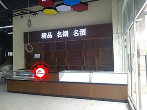 南京香烟柜台制作厂家