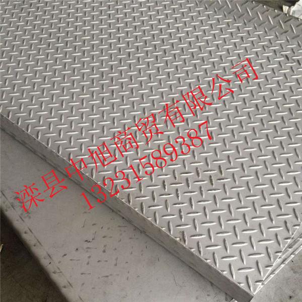唐山花纹板厂