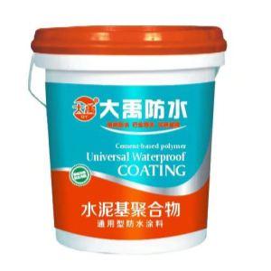水泥基聚合物(通用型防水涂料)