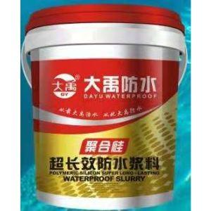 聚合硅超长效防水浆料