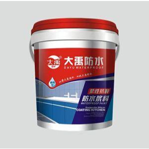 柔性抗裂防水浆料