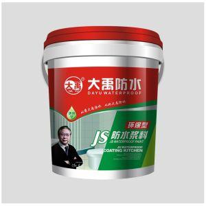 环保型JS防水浆料