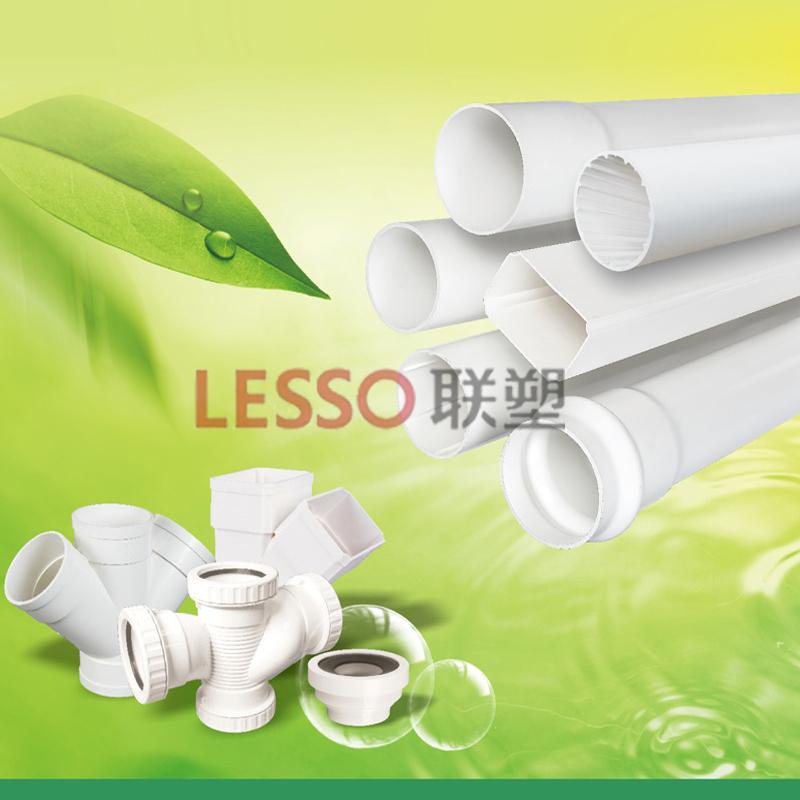 联塑-PVC-U排水管