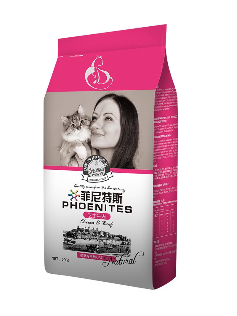 上海|菲尼500牛肉|狗粮销售
