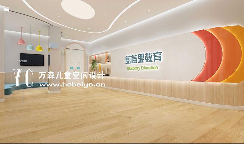 廊坊|万森设计|蓝莓果和平时光校区|幼儿园改造设计公司大图