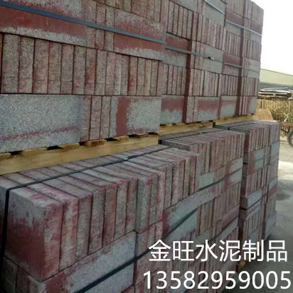 唐山水泥路面砖