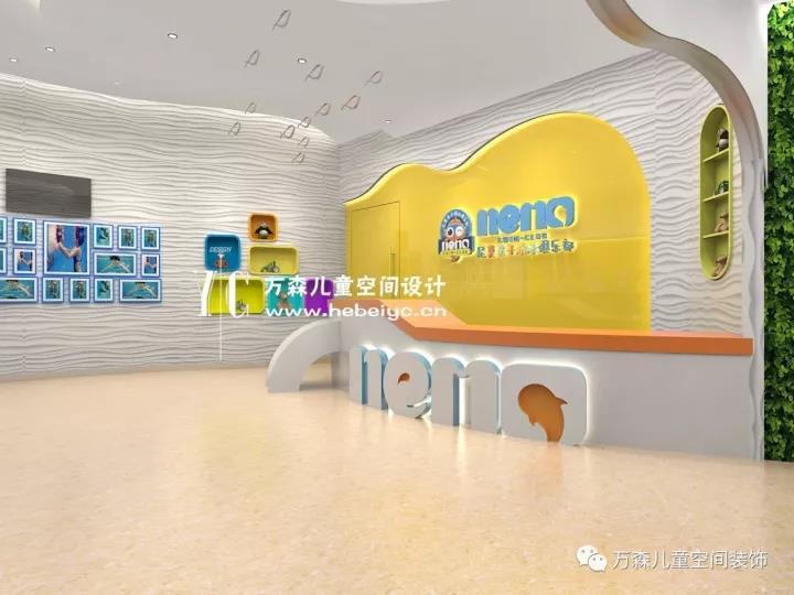 河北|游泳馆设计|儿童空间设计|亲子早教中心设计公司