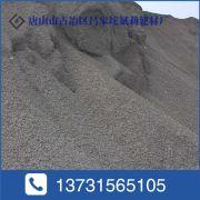 古冶砂石料