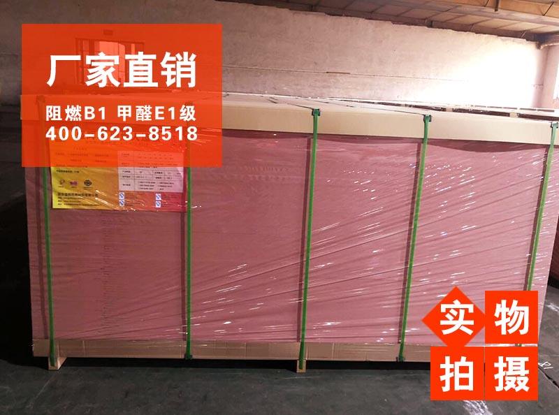 盛大华源|木结构建筑防火施工及验?#25214;?#27714; |上海阻燃板