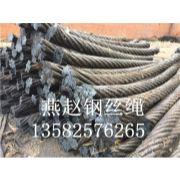 唐山钢丝绳