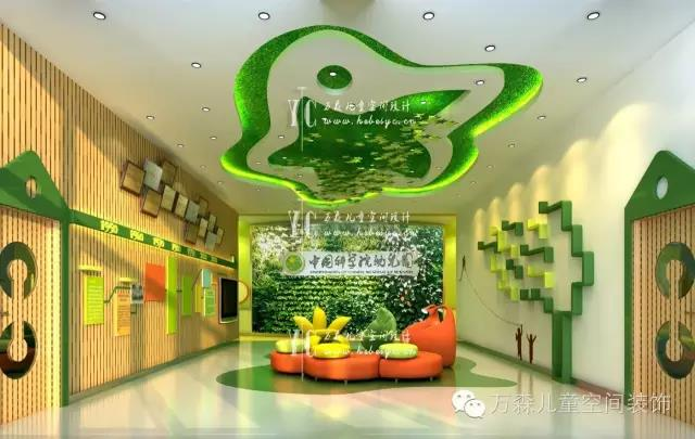 邢台|万森|中国科学院幼儿园设计|幼儿园改造设计哪家好大图