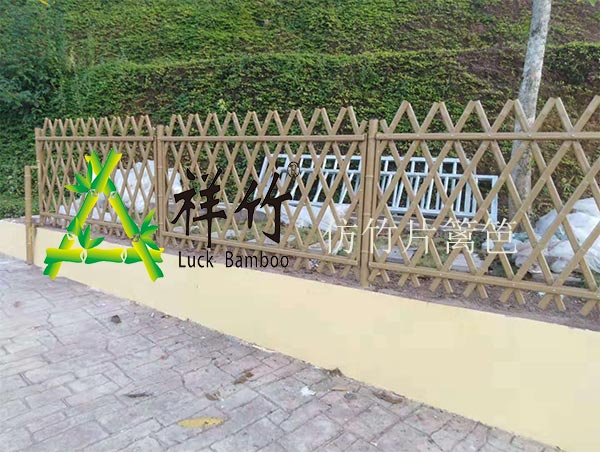 天津|仿竹篱笆|竹篱笆|仿竹护栏大图