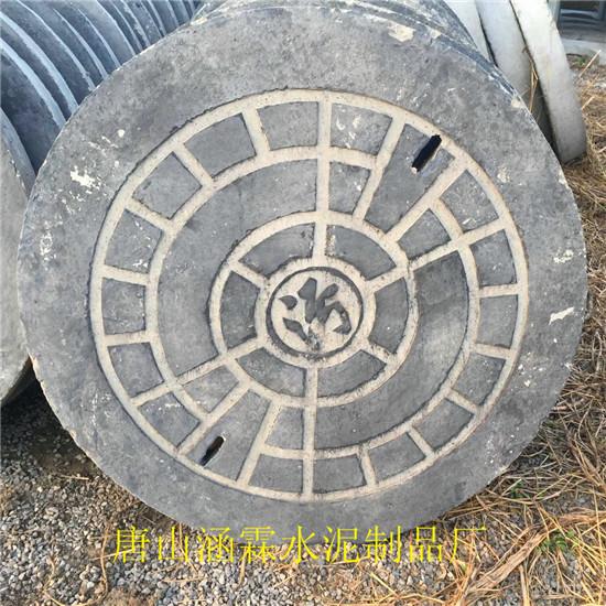 水泥井盖/唐山水泥井