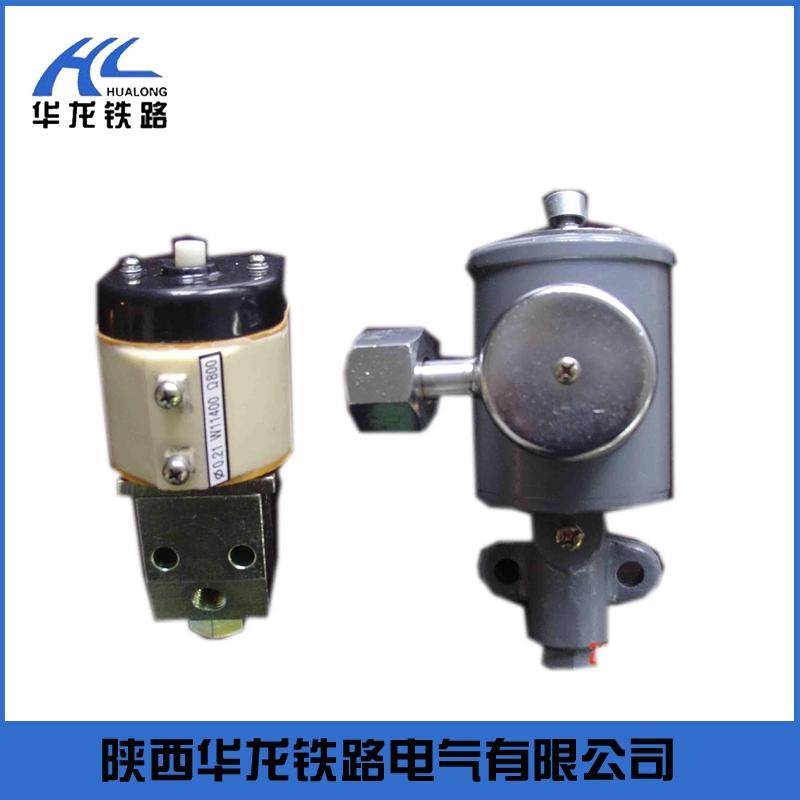 四类电控阀TFK4-110
