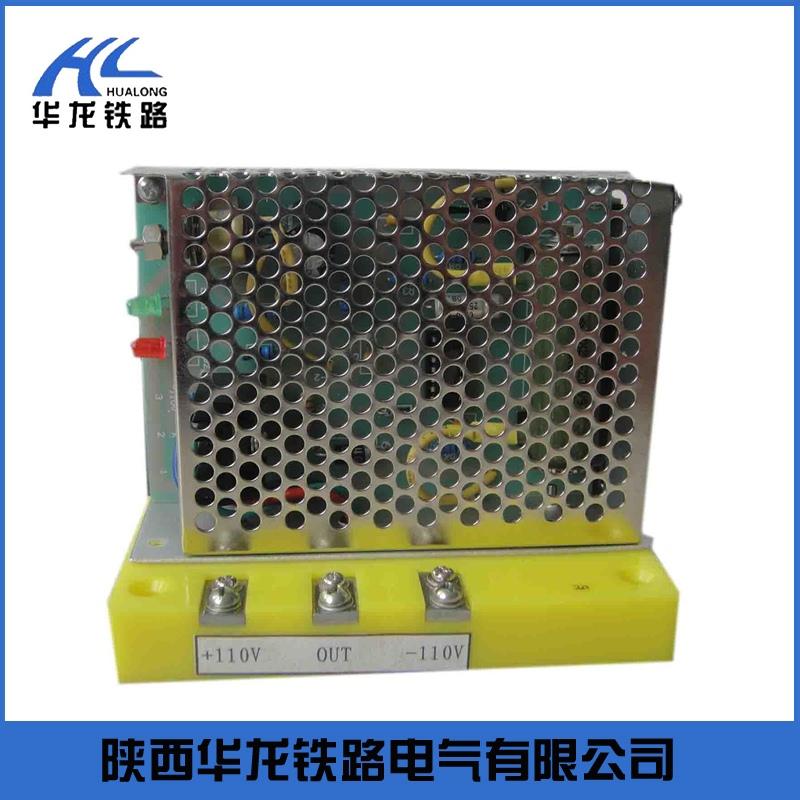 时间继电器QJS1-45″