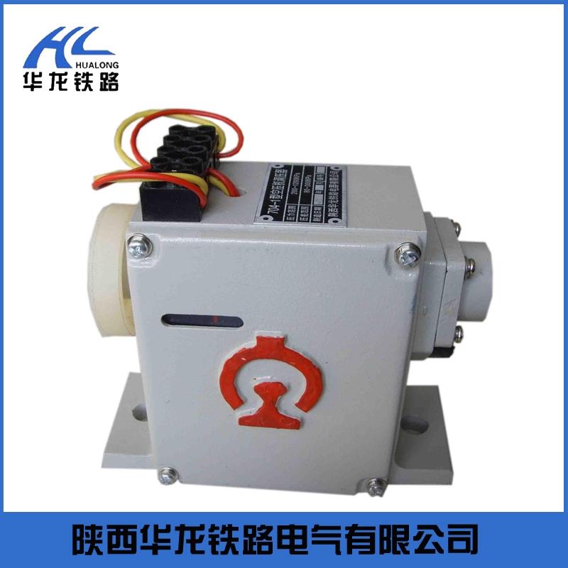 调压器704-1