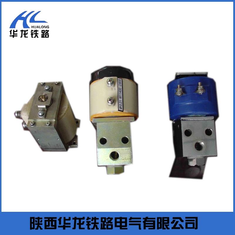 联锁电磁铁TML-110