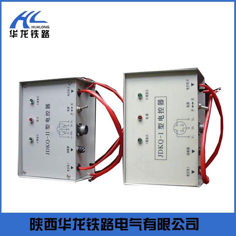 电控器JDKQ-IIJDKQ-