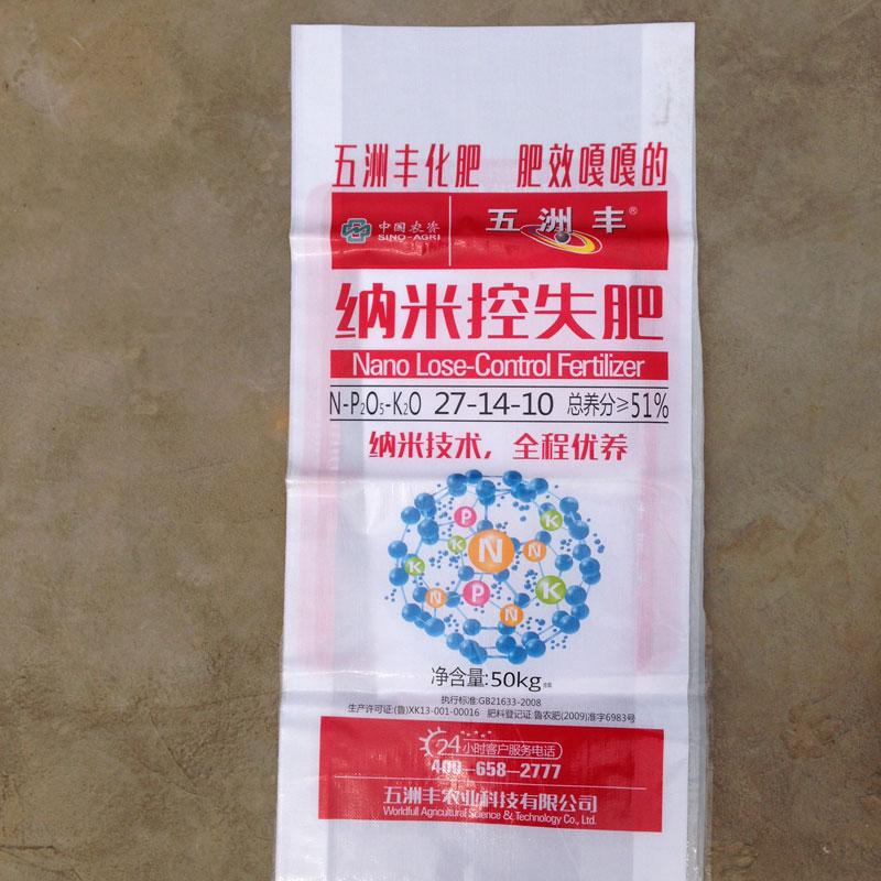 高质量白色编织袋肥料