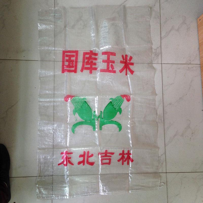 透明编织袋玉米袋